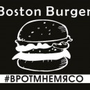 Boston Burger