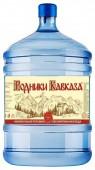 Вода Родники Кавказа 19 литров