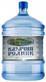 Вода Казачий родник 19 литров
