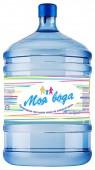 Вода Моя вода 19 литров