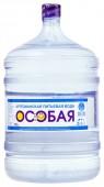 Вода Особая 19 литров