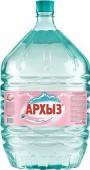 Вода Архыз 19 литров Одноразовая тара